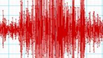 Cutremur de suprafață, cu puțin timp în urmă, la granița cu România