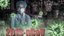 acte rasiste in sua coronavirus