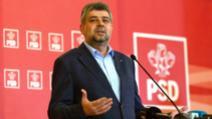 Marcel Ciolacu, președintele interimar PSD Foto: Inquam Photos