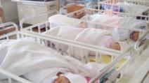 maternitate Timisoara