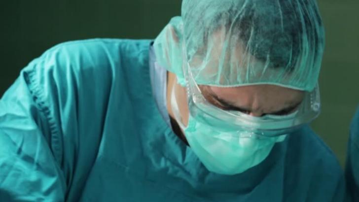 Intervenție chirurgicală