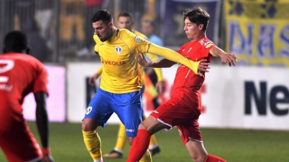 Măsuri de ordine la meciul de fotbal UTA – Petrolul ...  |Uta Petrolul