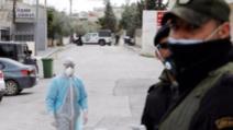 Stare de URGENȚĂ timp de o lună în Cisiordania după creșterea record de infectări COVID-19
