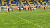 FC Petrolul Ploiești