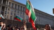 facebook.com/bulgarian.protests