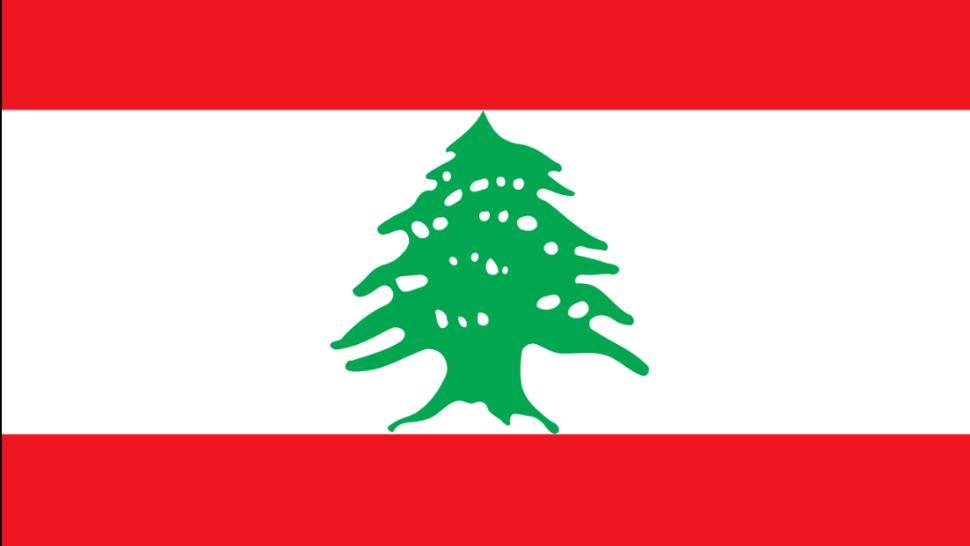 liban guvern