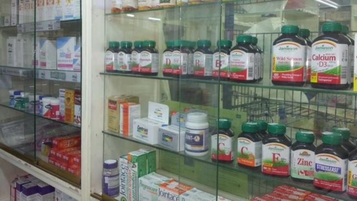 Ce medicamente nu poți ridica pe baza prescripției electronice (P)