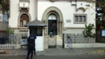 Centrului Național Anticorupție din Republica Moldova