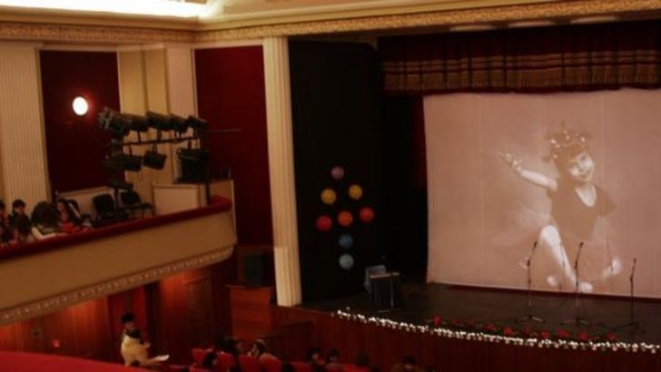 """Teatrul Dramatic """"Fani Tardini"""" din Galați"""