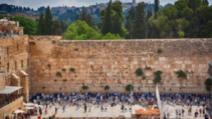 Zidul Plângerii din Ierusalim