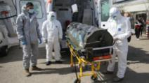 Bilanț coronavirus 19 ianuarie. Informații oficiale - cazuri noi, decese / Foto: Inquam Photos, Octav Ganea