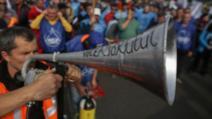 Protest masiv, la Cotroceni. Bugetarii cer salarii mai mari / Foto: Inquam Photos, Octav Ganea