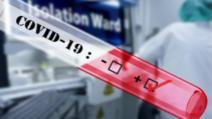 Virusologi germani investighează o posibilă nouă variantă a coronavirusului SARS-CoV-2