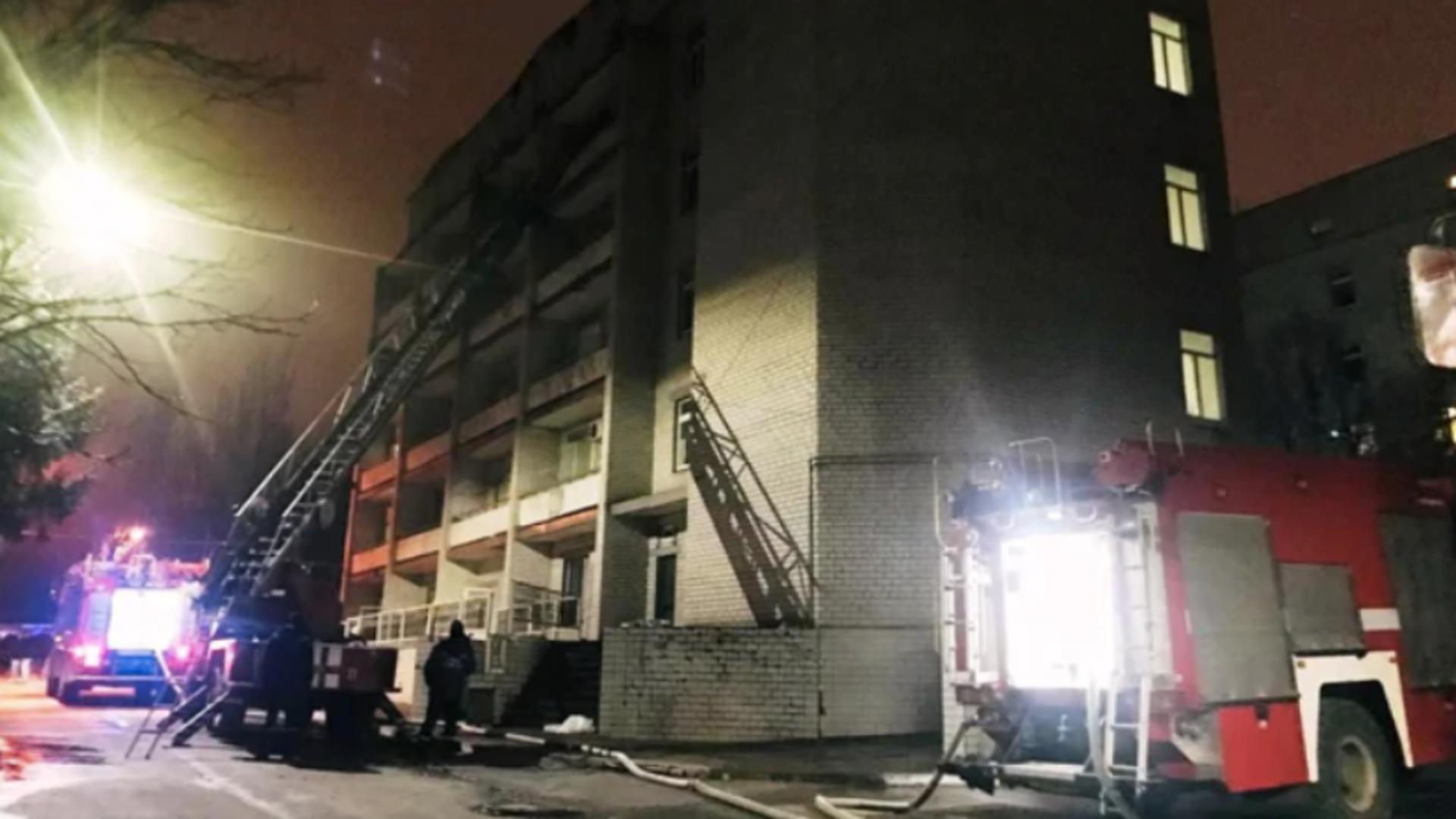Intervenție pompieri Spital Ucraina