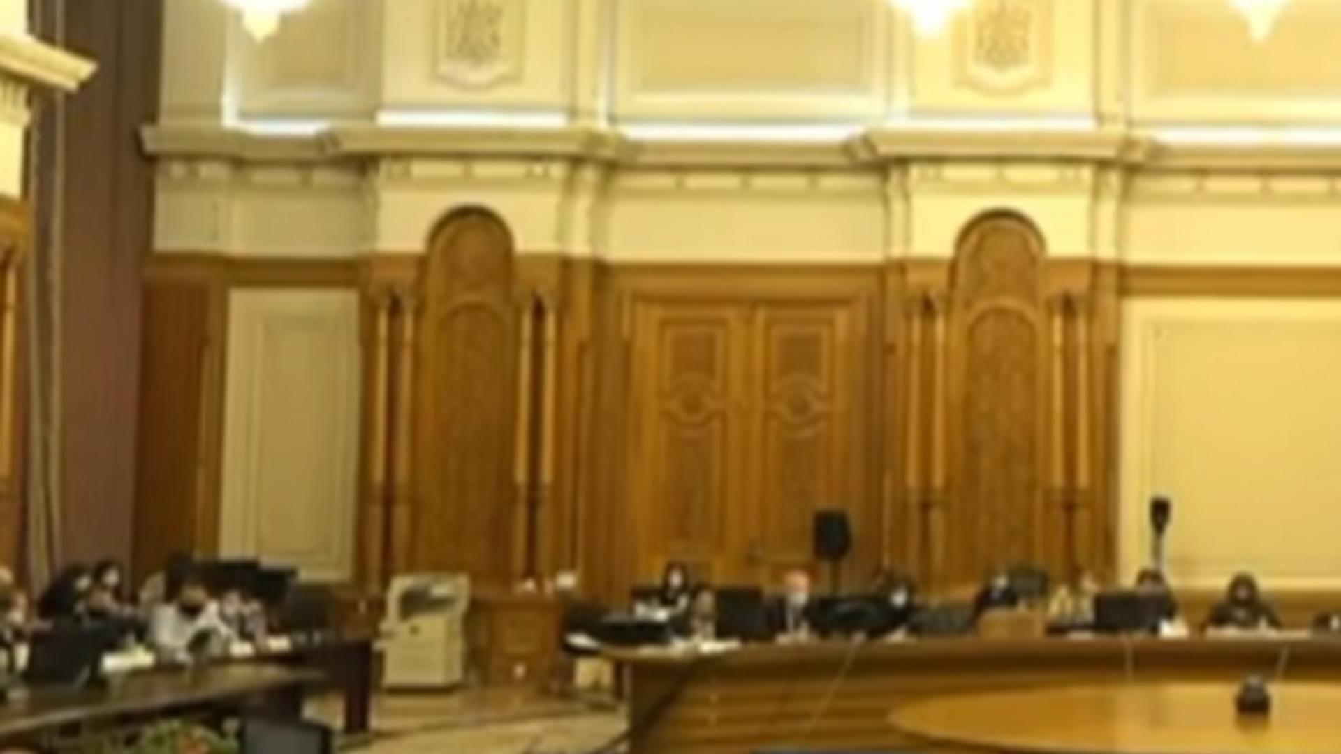 Dezbateri în Parlament la Bugetul pe anul 2021 Foto: Captură Video
