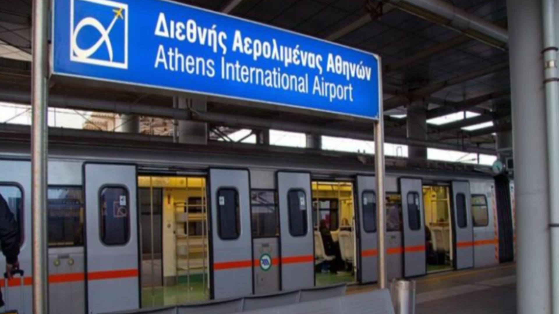 Aeroport Atena