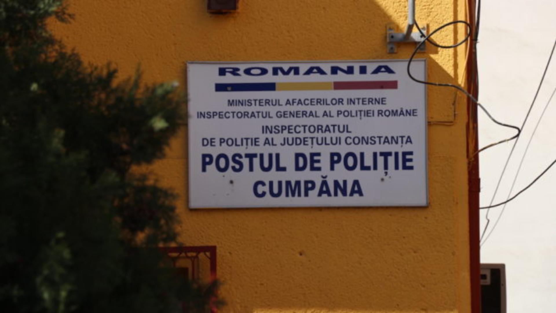 Politia Cumpăna