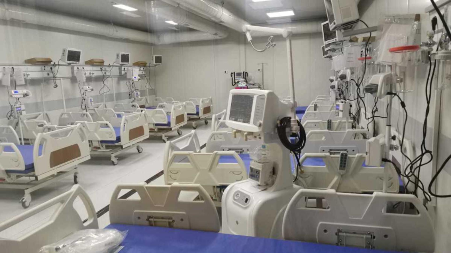 Spitalul Lețcani