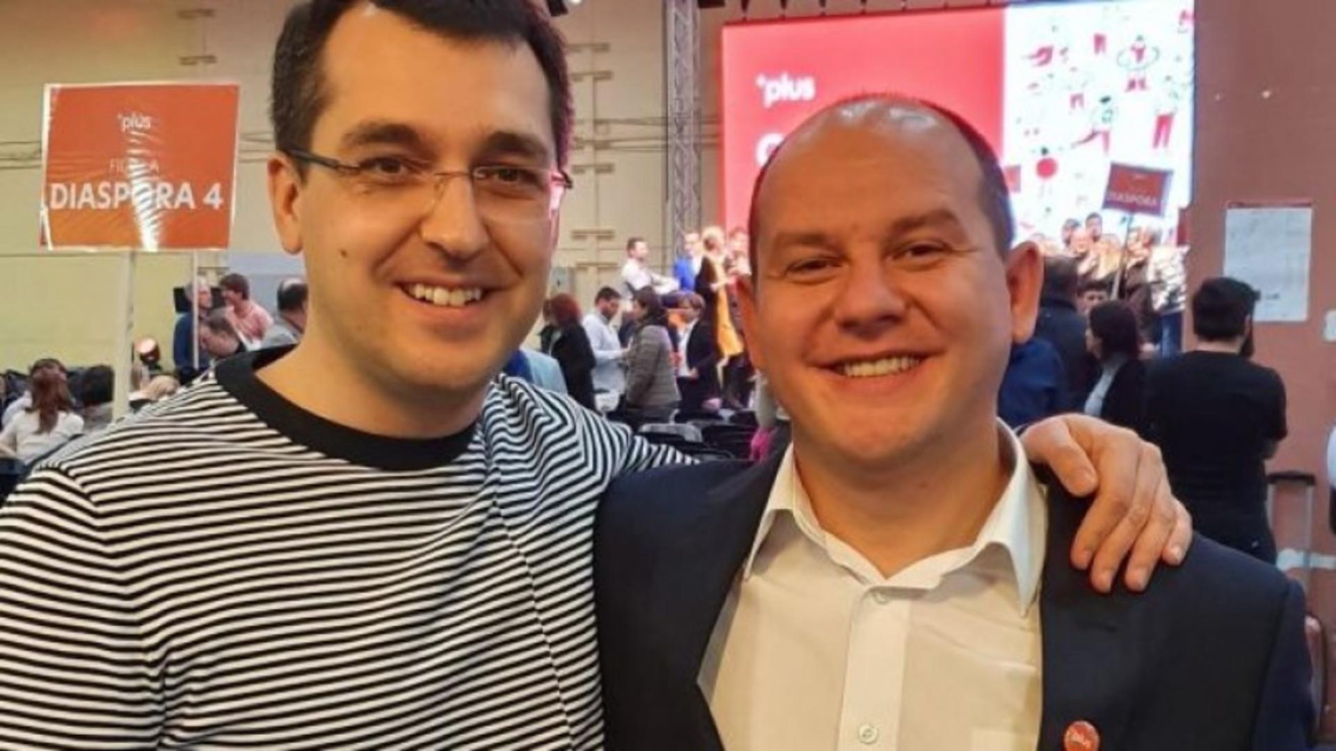 Vlad Voiculescu și Horia Tomescu