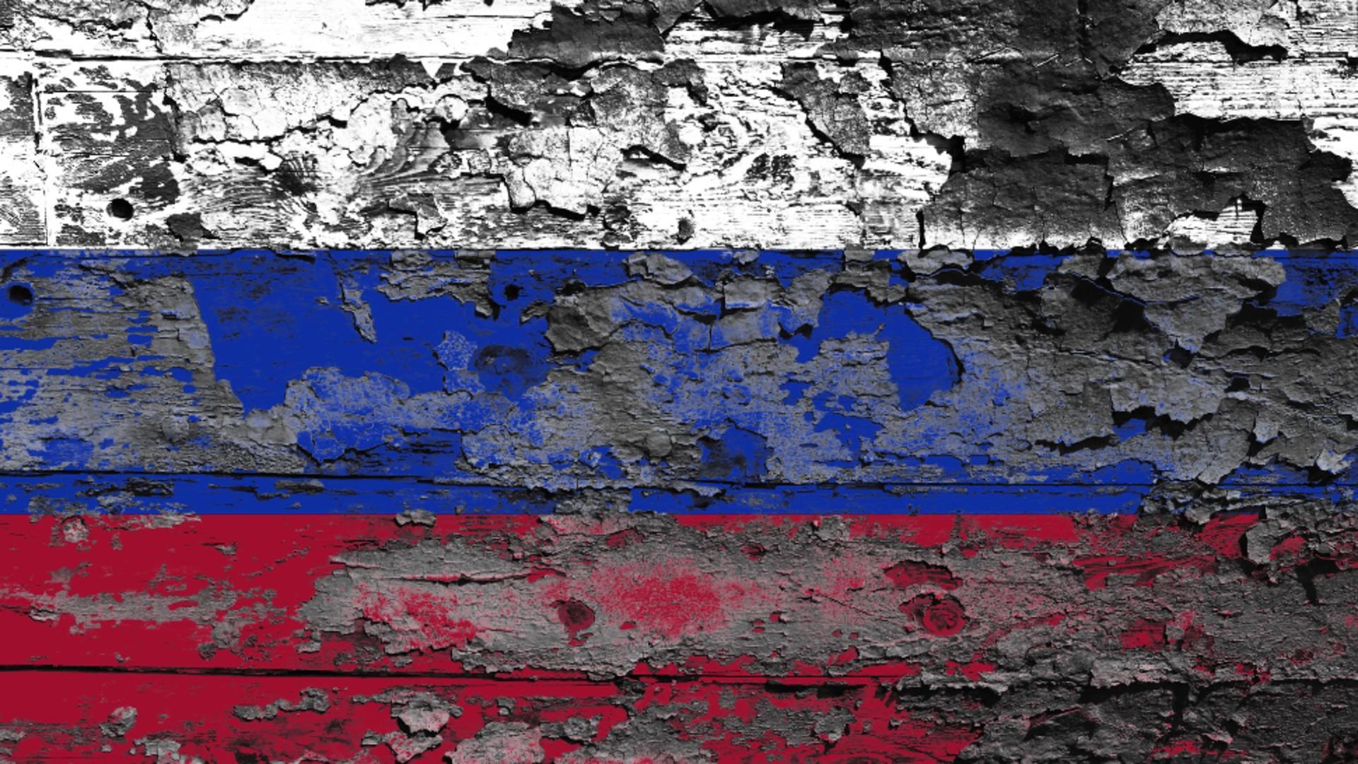 Rusia - ucrainean condamnat pentru spionaj