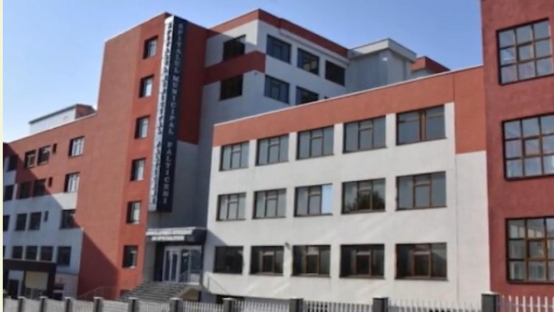 Spital județul Suceava