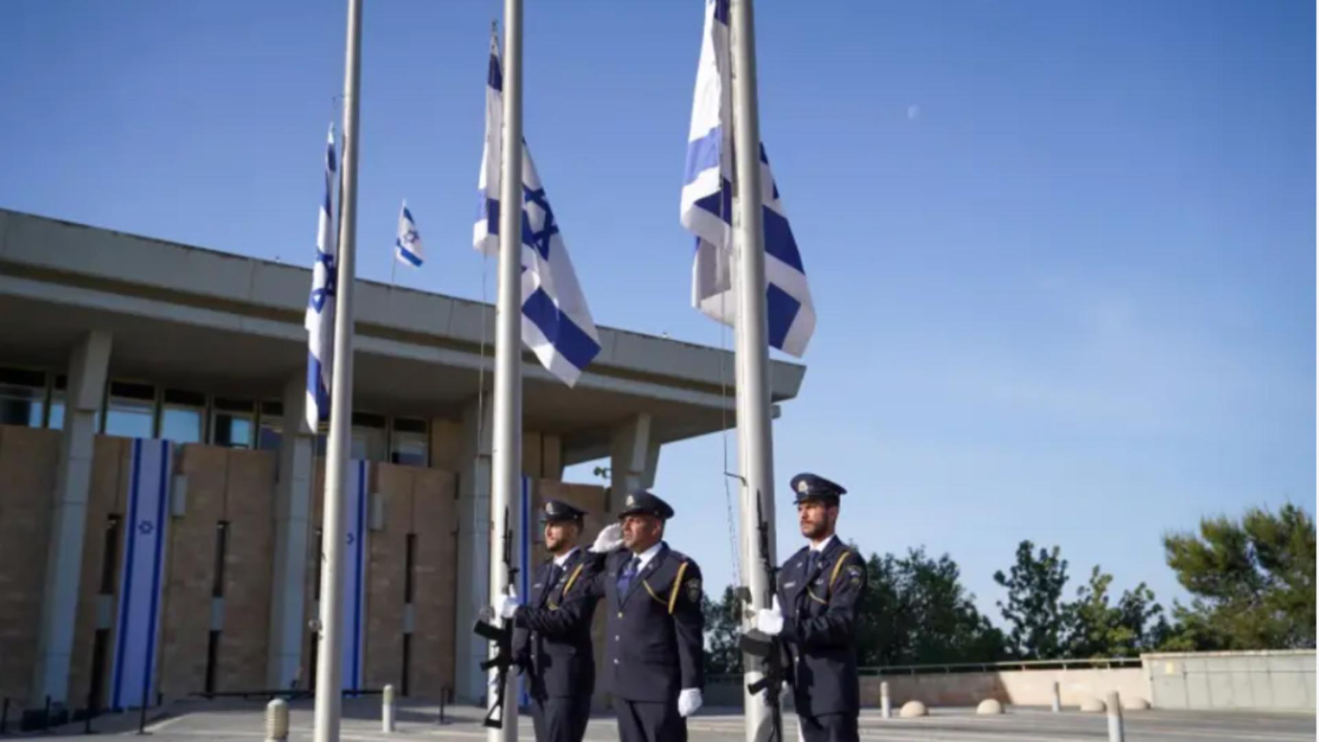 Doliu național Israel