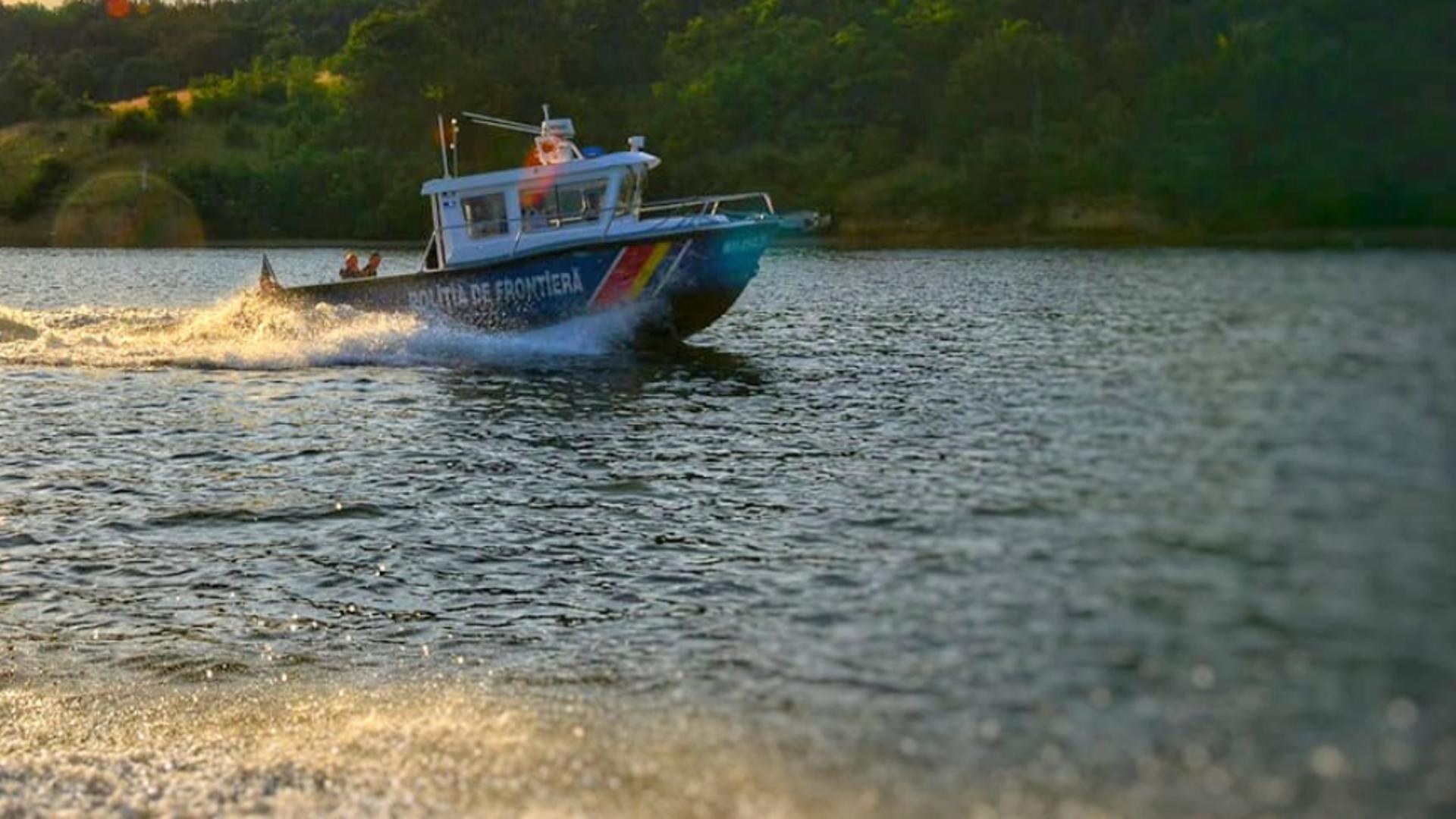 Nava a Poliției de Frontieră