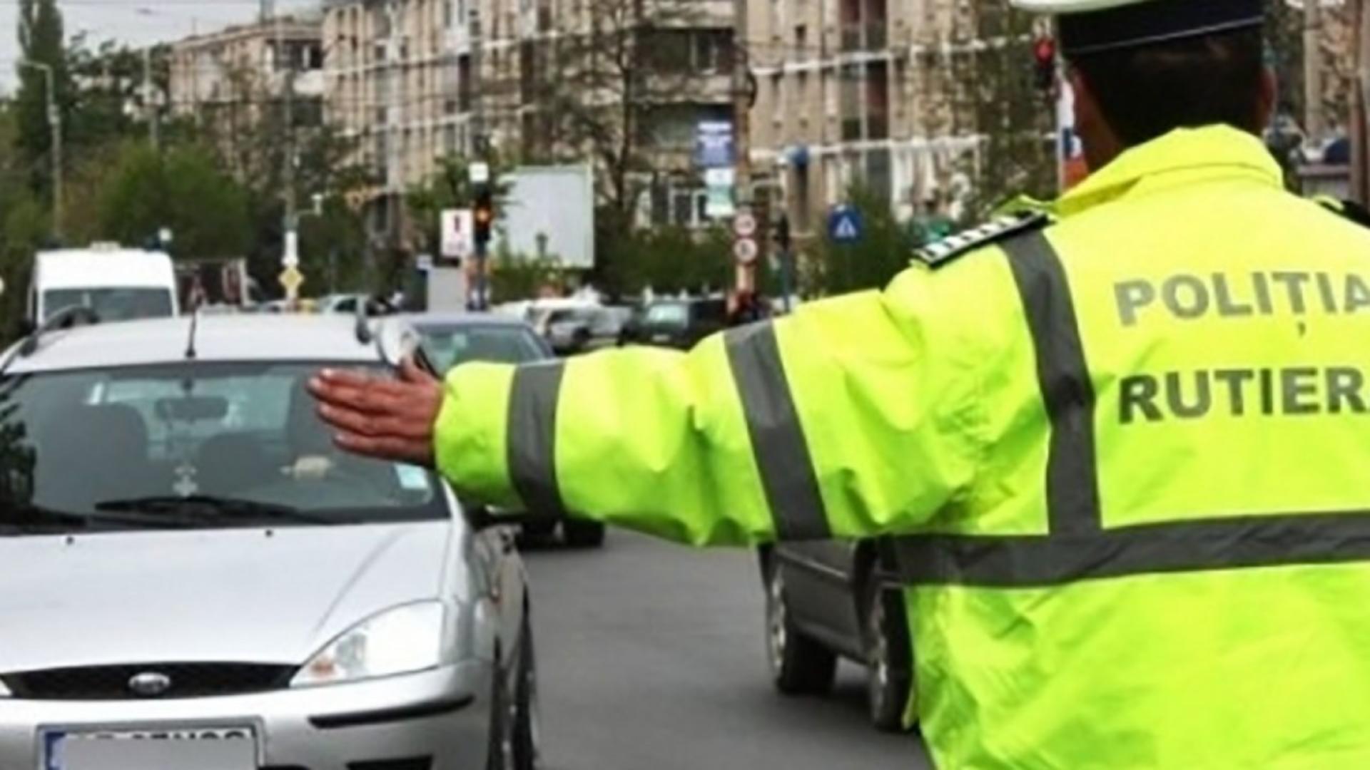 Filtru poliție