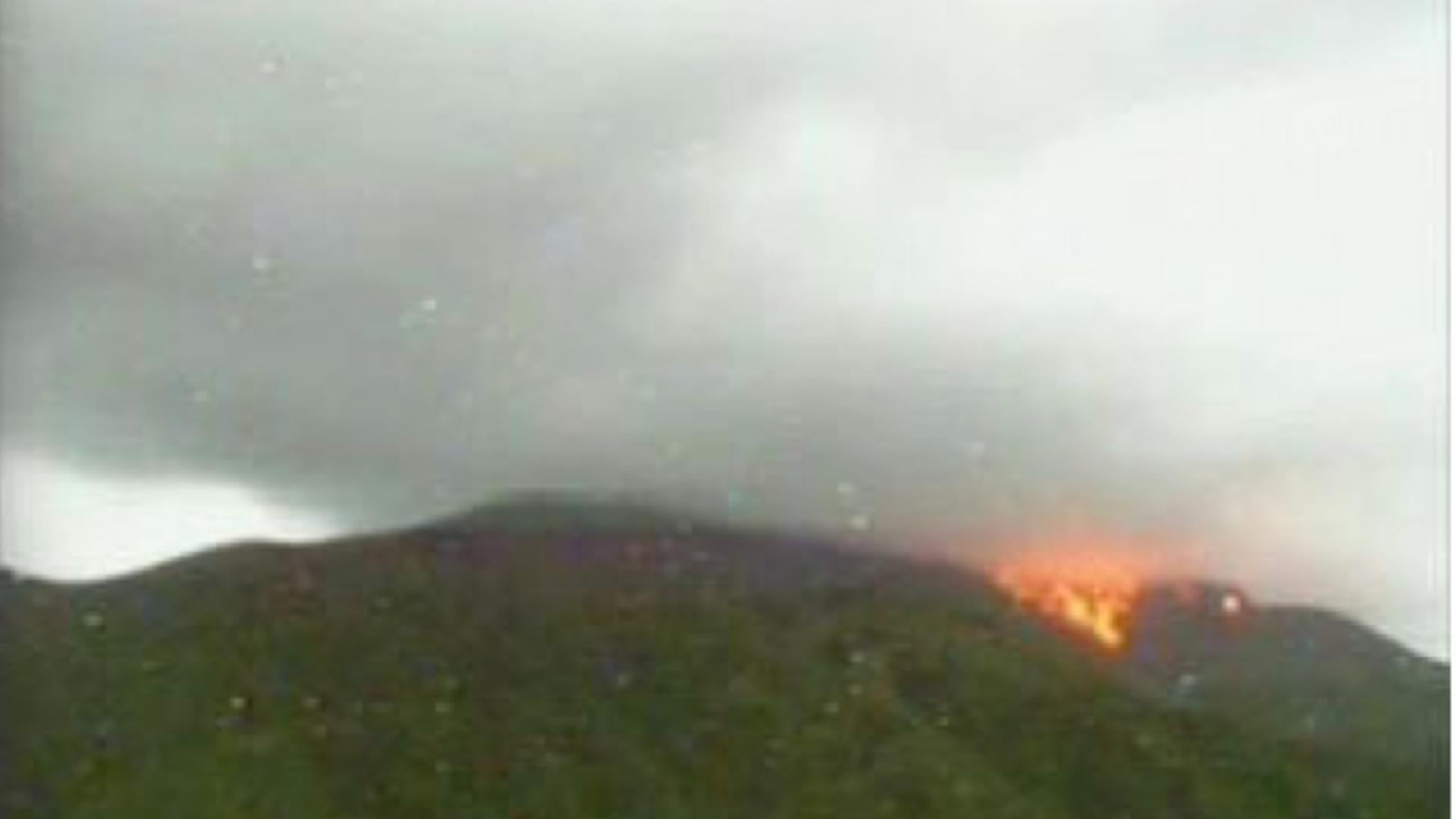 Erupție vulcan Otake, Japonia / Captură foto