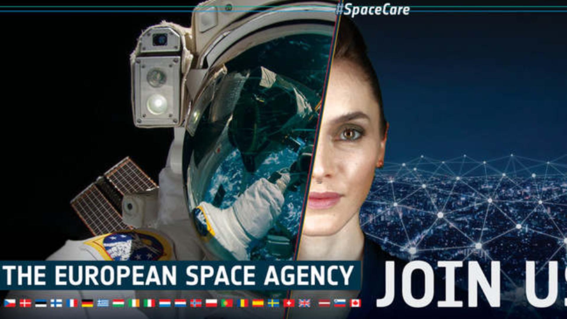 Bannerul programului de recrutare al Agenției Spațiale Europene