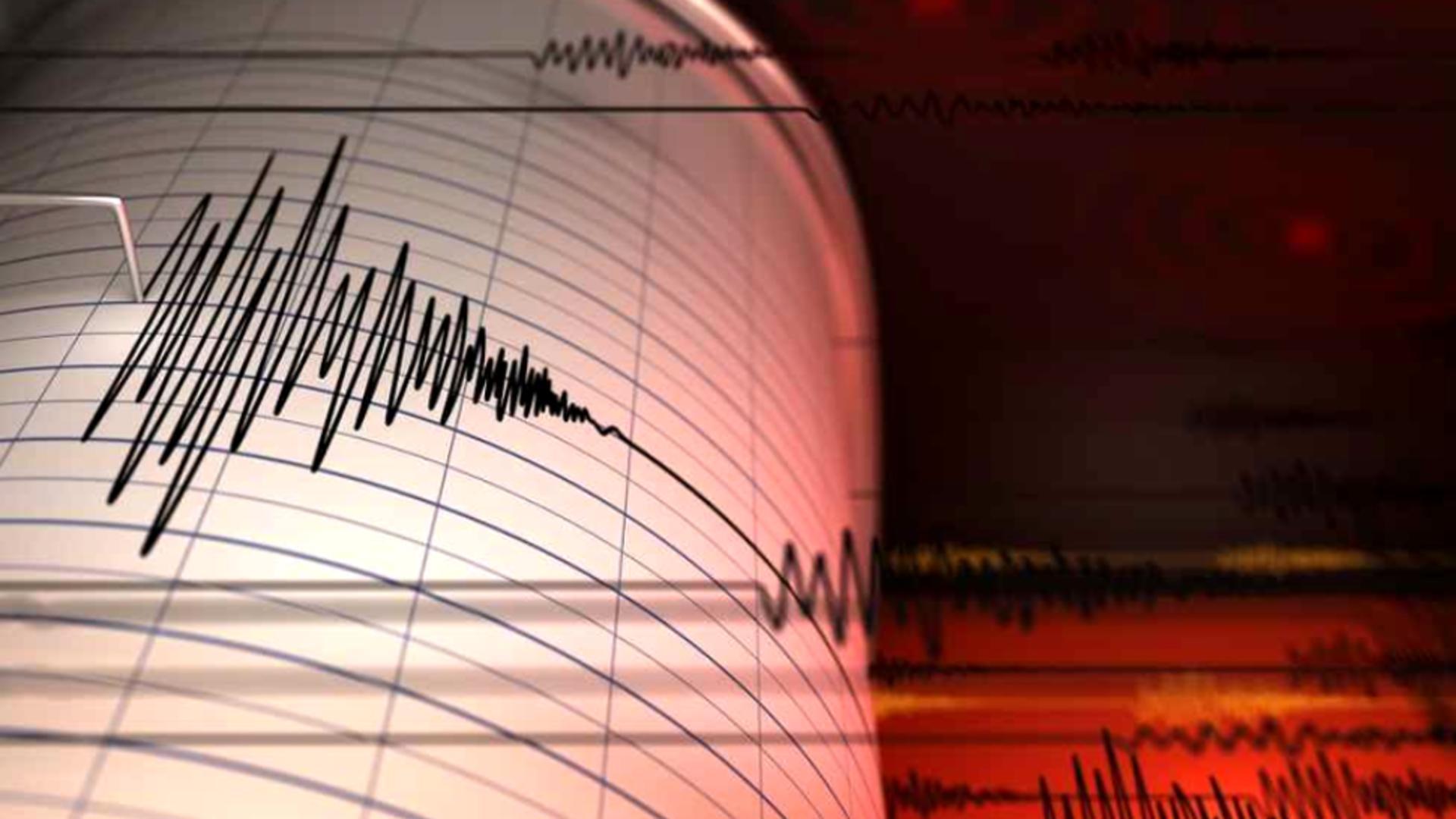 VIDEO Peru, zguduit de un cutremur PUTERNIC de magnitudine 6,1 – Care este riscul unui tsunami