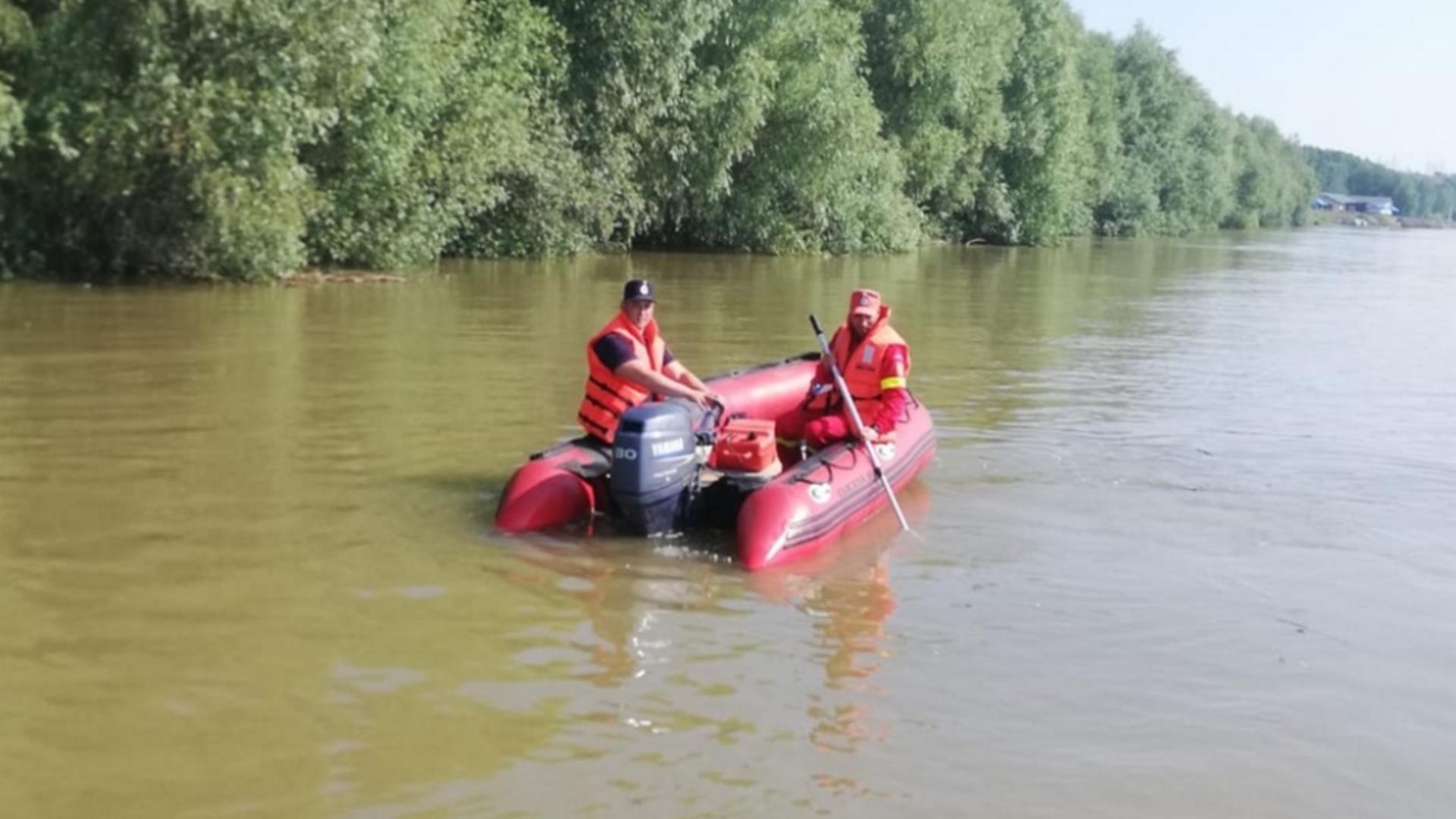 Accident Dunăre