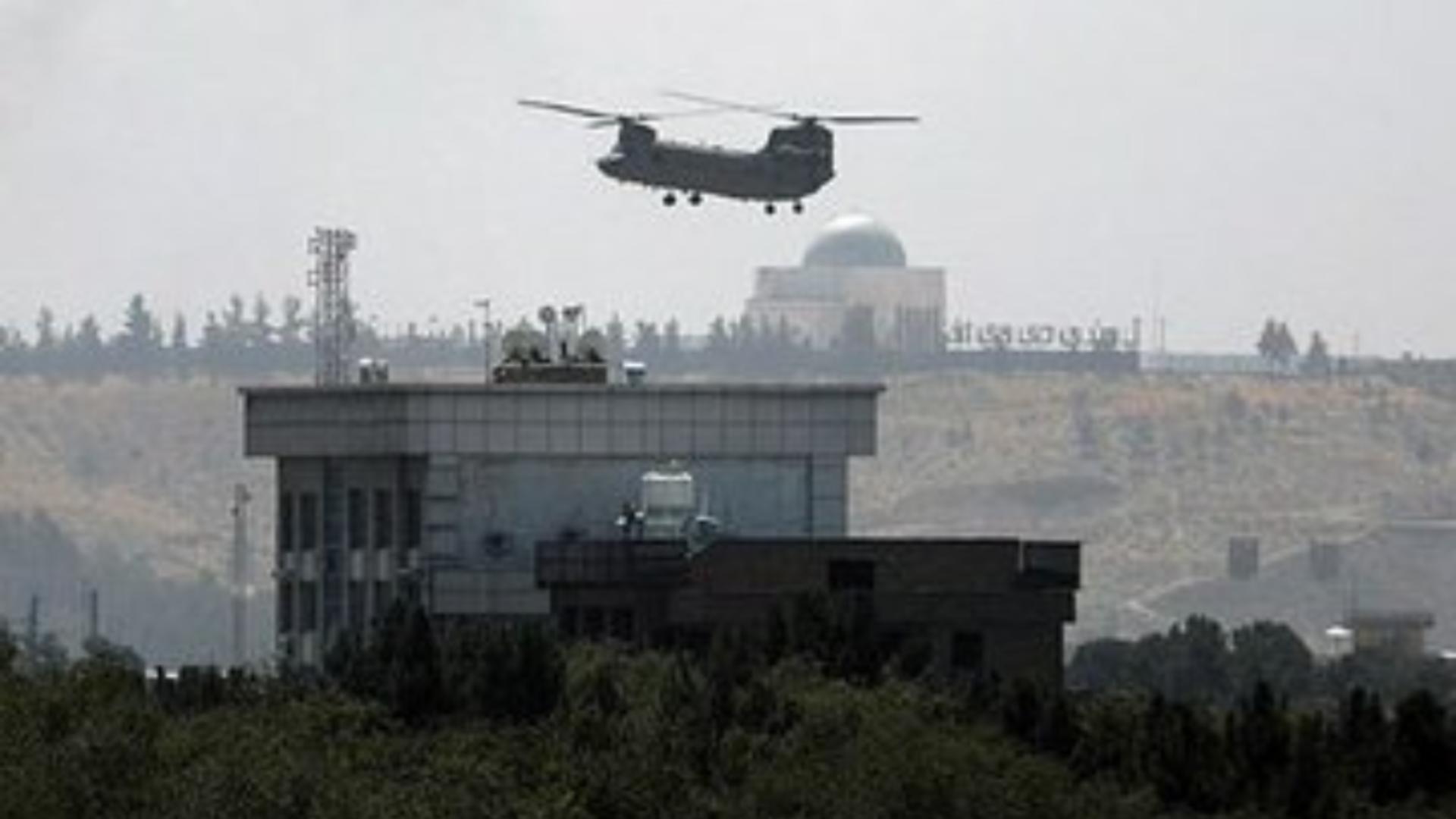 Tot mai multe state își închid ambasadele din Afganistan. Foto/Arhivă