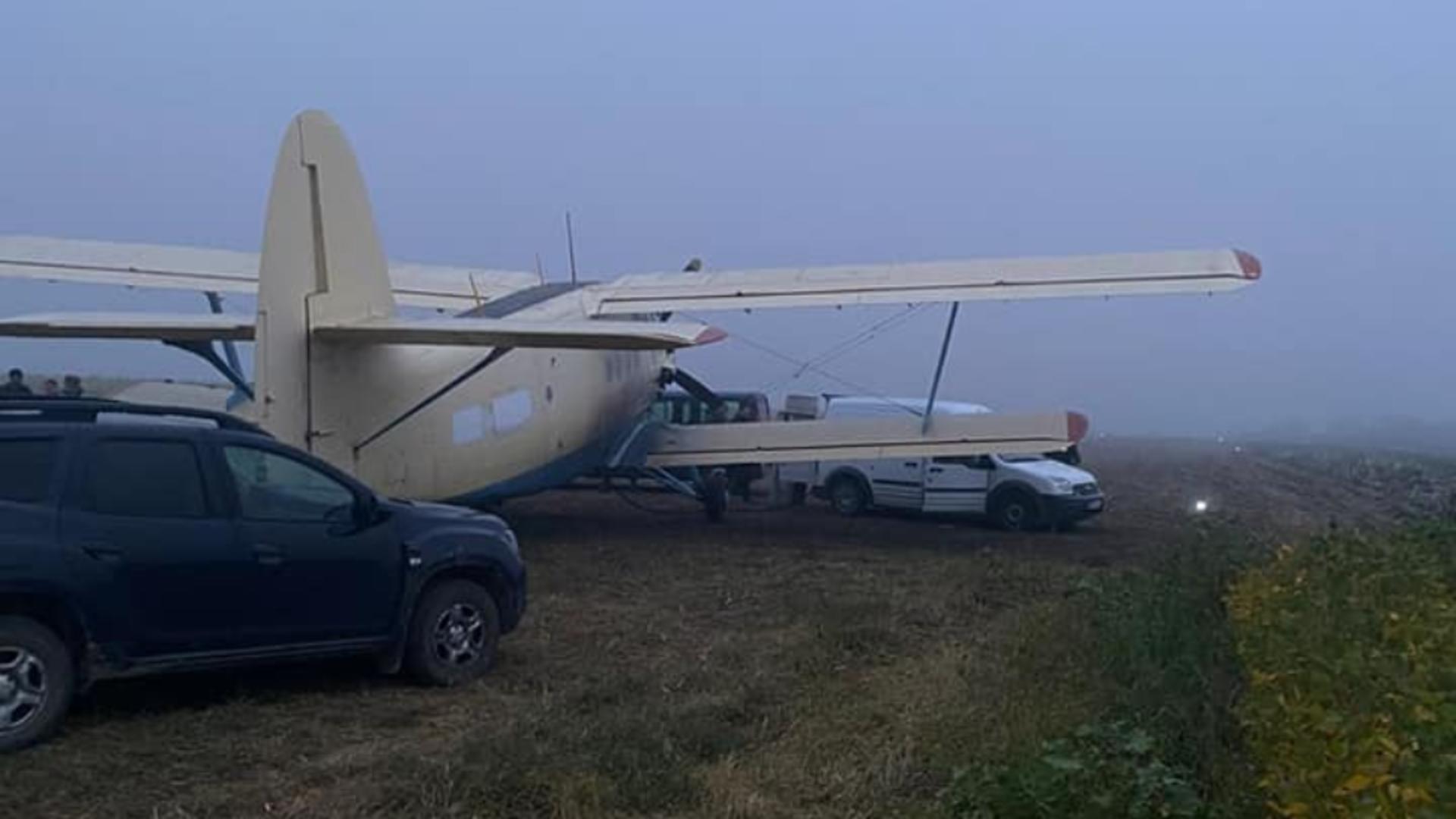 Avion retras la sol / Poliția de Frontieră