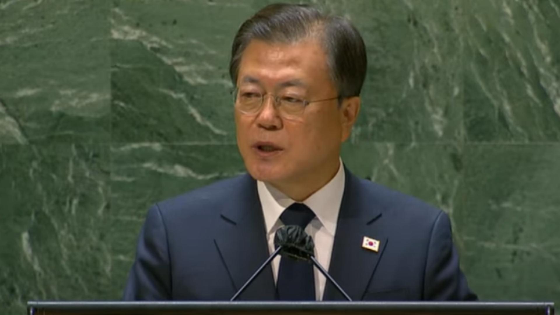 Preşedintele sud-coreean, Moon Jae-in / Captură video
