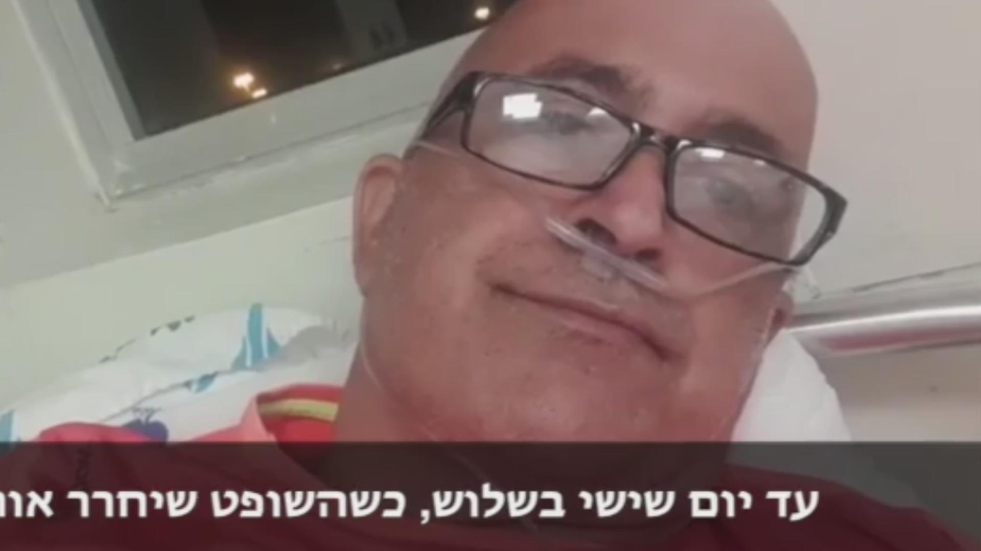 Anti-vaccinistul israelian Hai Shoulian / Captură video