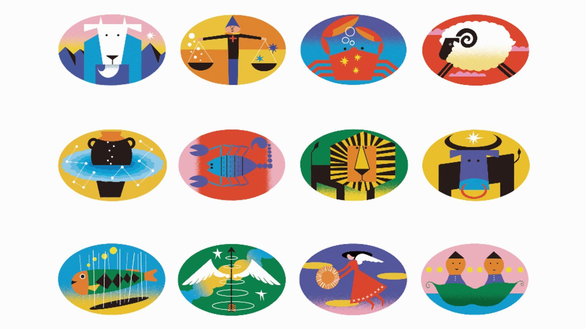 Horoscop 9 septembrie / Foto: Profi Media